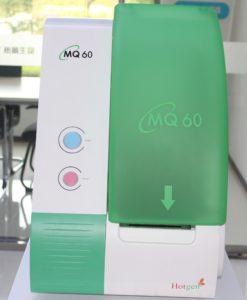 analizorul de chemiluminescenta MQ60